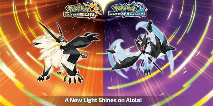 New Details Announced for Pokémon Ultra Sun and Ultra Moon