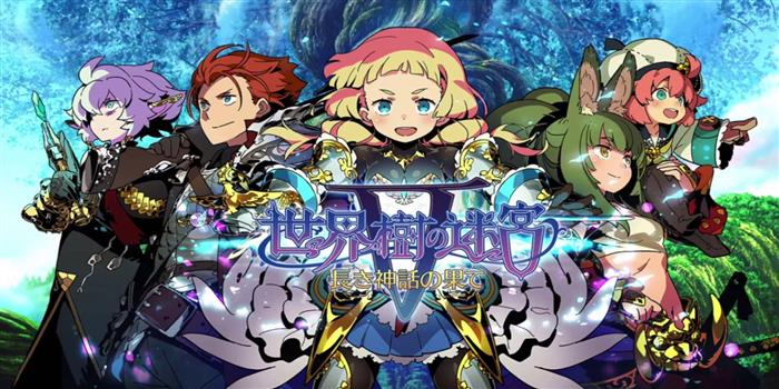 Two New Classes Introduced to Etrian Odyssey V